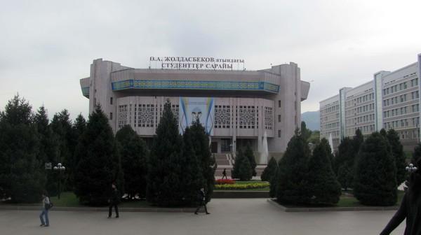 Международная научно-практическая конференция «Интеллектуальный прорыв в будущее в свете председательство Казахстана в ОБСЕ: наши достижения» в Алматы (краткий фоторепортаж)