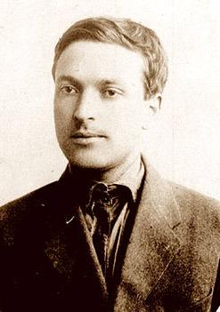 Л.С. Выготский