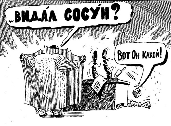 Владимир Кудрявцев. Чем социолог отличается от рыбака?