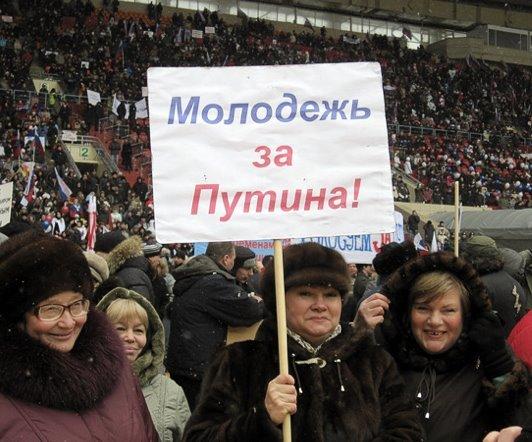 Нам на все наплевать - мы голосуем за Путина...
