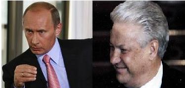 Информация к разным размышлениям. Первые указы четвертого и первого президента России