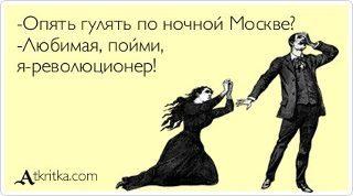 Контрольная прогулка. 13 мая, 12:00 у памятника Пушкину