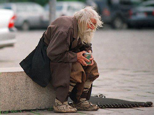 Дедушка Добри как Добровесть