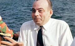 Экзюпери