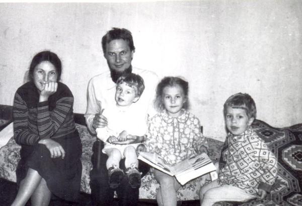Портрет семьи Философа с комментарием
