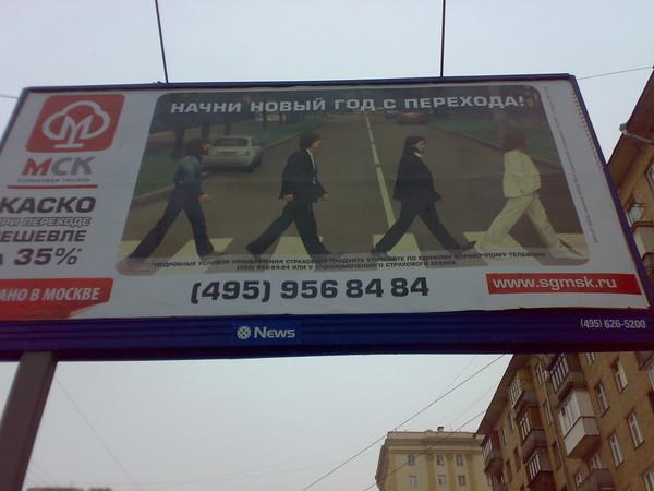 За сим, Сим-сим, закройся (мы не прощаемся) - о блоге В.К. на Mail.ru