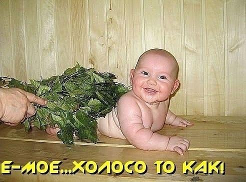 https://content.foto.my.mail.ru/mail/vyachser/_mypagephoto/i-27510.jpg