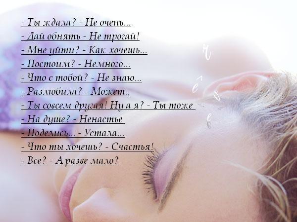 https://content.foto.my.mail.ru/mail/vyachser/_mypagephoto/i-28621.jpg