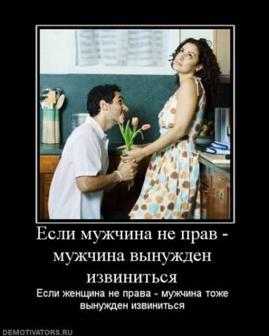 https://content.foto.my.mail.ru/mail/vyachser/_mypagephoto/i-32767.jpg