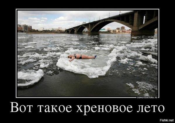 https://content.foto.my.mail.ru/mail/vyachser/_mypagephoto/i-33456.jpg