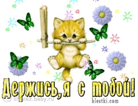 https://content.foto.my.mail.ru/mail/vyachser/_mypagephoto/i-34766.jpg