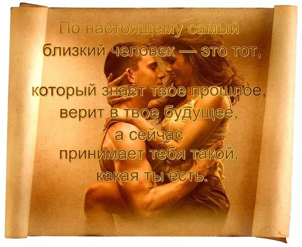 https://content.foto.my.mail.ru/mail/vyachser/_mypagephoto/i-35248.jpg