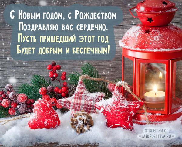 https://content.foto.my.mail.ru/mail/vyachser/_mypagephoto/i-36586.jpg