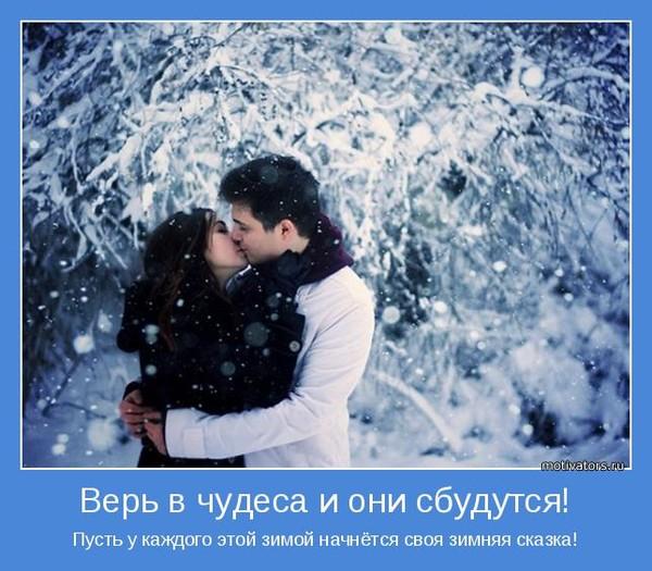 https://content.foto.my.mail.ru/mail/vyachser/_mypagephoto/i-36638.jpg