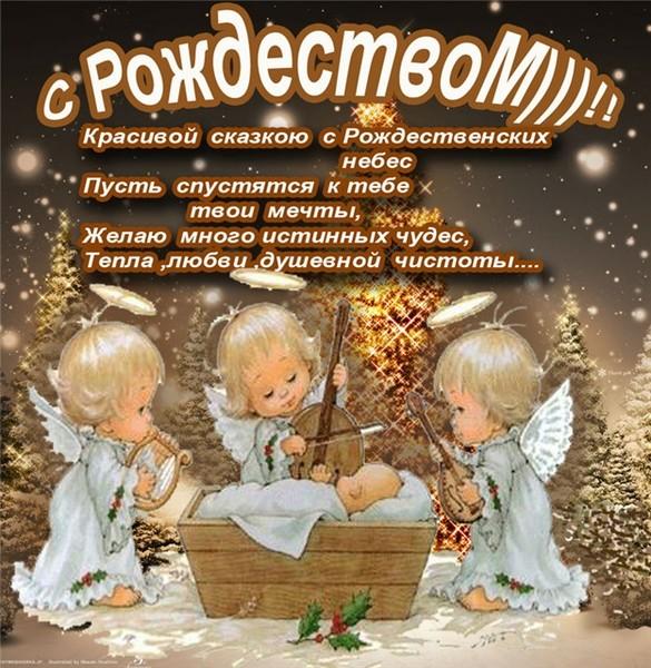 https://content.foto.my.mail.ru/mail/vyachser/_mypagephoto/i-36722.jpg