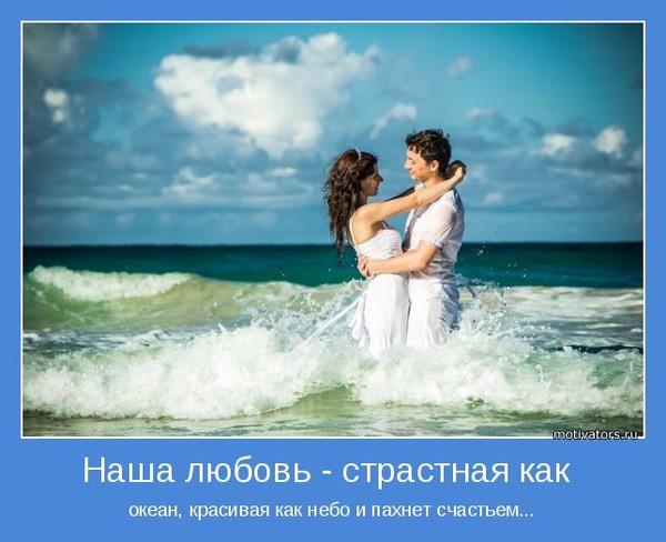 https://content.foto.my.mail.ru/mail/vyachser/_mypagephoto/i-36962.jpg