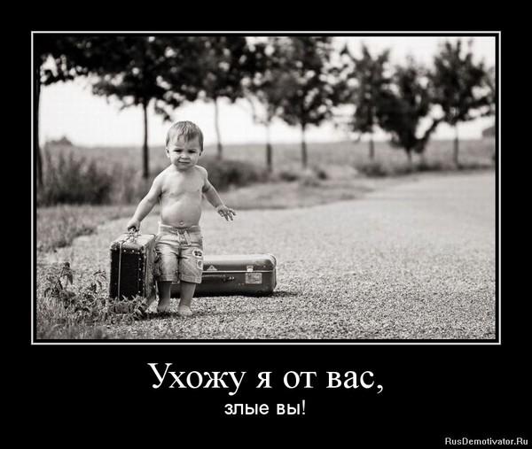 https://content.foto.my.mail.ru/mail/vyachser/_mypagephoto/i-37362.jpg