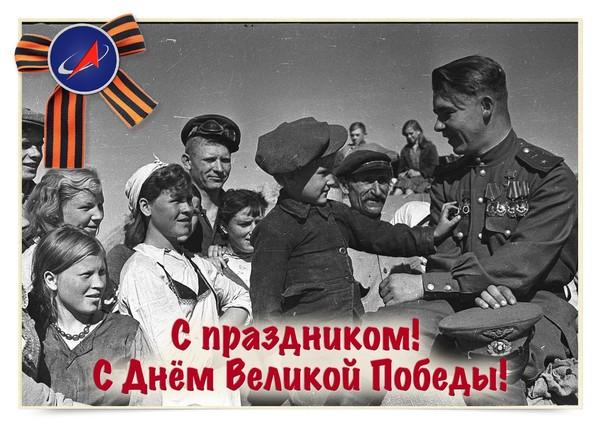 https://content.foto.my.mail.ru/mail/vyachser/_mypagephoto/i-37454.jpg
