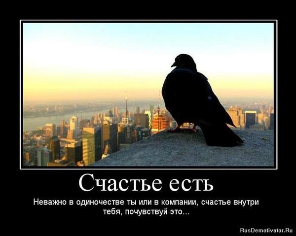 https://content.foto.my.mail.ru/mail/vyachser/_mypagephoto/i-37530.jpg