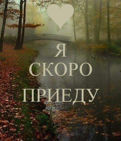 https://content.foto.my.mail.ru/mail/vyachser/_mypagephoto/i-37575.jpg