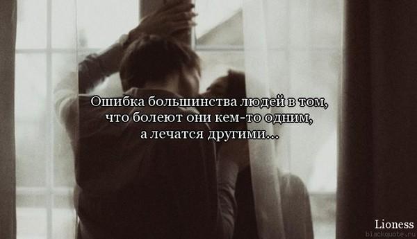 https://content.foto.my.mail.ru/mail/vyachser/_mypagephoto/i-37864.jpg