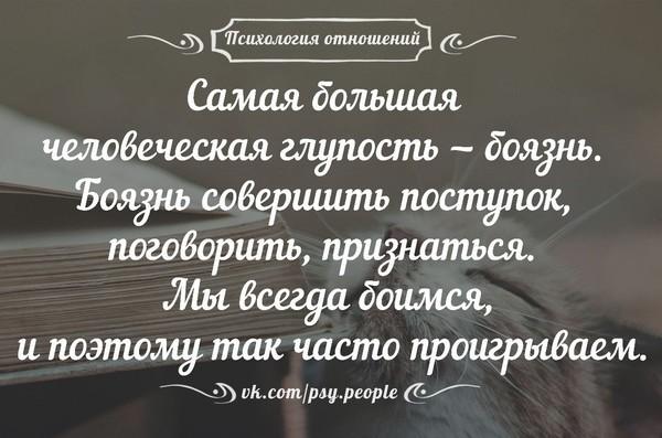https://content.foto.my.mail.ru/mail/vyachser/_mypagephoto/i-37865.jpg
