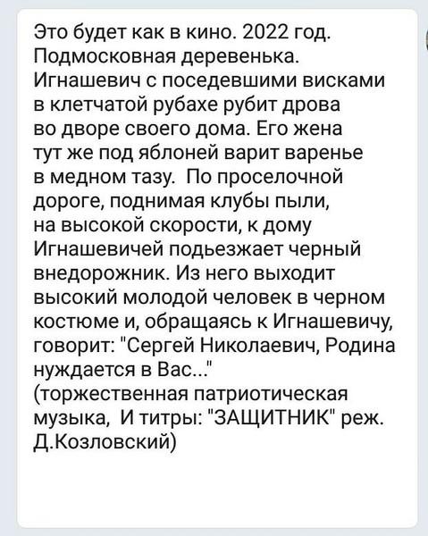 https://content.foto.my.mail.ru/mail/vyachser/_mypagephoto/i-38021.jpg