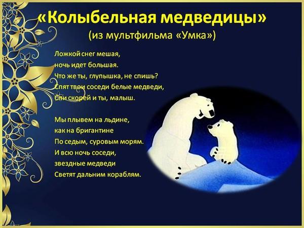 https://content.foto.my.mail.ru/mail/vyachser/_mypagephoto/i-38144.jpg