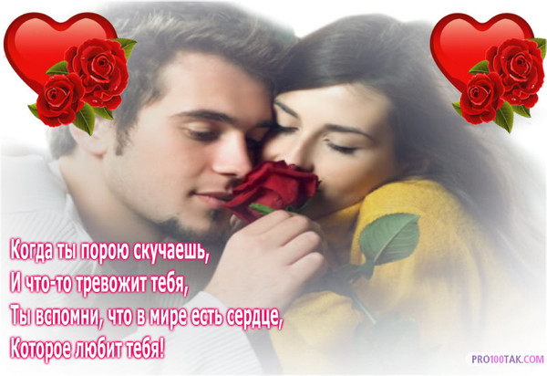 https://content.foto.my.mail.ru/mail/vyachser/_mypagephoto/i-38491.jpg