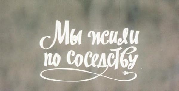 https://content.foto.my.mail.ru/mail/vyachser/_mypagephoto/i-38598.jpg