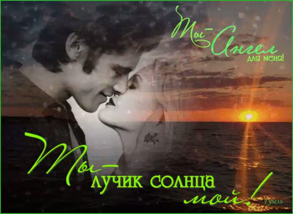 https://content.foto.my.mail.ru/mail/vyachser/_mypagephoto/i-38615.jpg