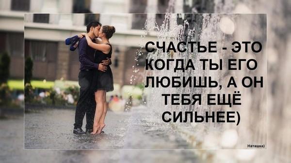 https://content.foto.my.mail.ru/mail/vyachser/_mypagephoto/i-38869.jpg