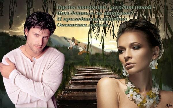 https://content.foto.my.mail.ru/mail/vyachser/_mypagephoto/i-39062.jpg