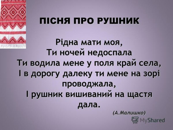 https://content.foto.my.mail.ru/mail/vyachser/_mypagephoto/i-39242.jpg