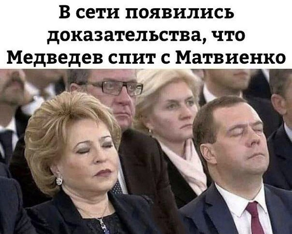 https://content.foto.my.mail.ru/mail/vyachser/_mypagephoto/i-40016.jpg