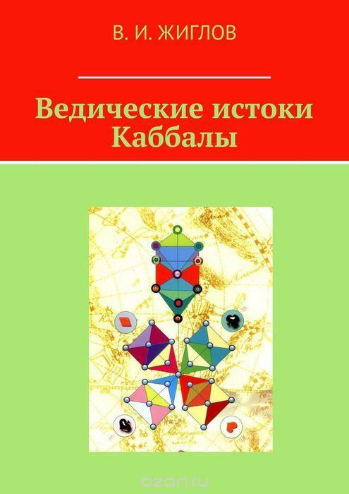https://content.foto.my.mail.ru/mail/vzhiglov/_myphoto/h-2196.jpg