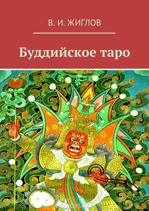 https://content.foto.my.mail.ru/mail/vzhiglov/_myphoto/h-2199.jpg
