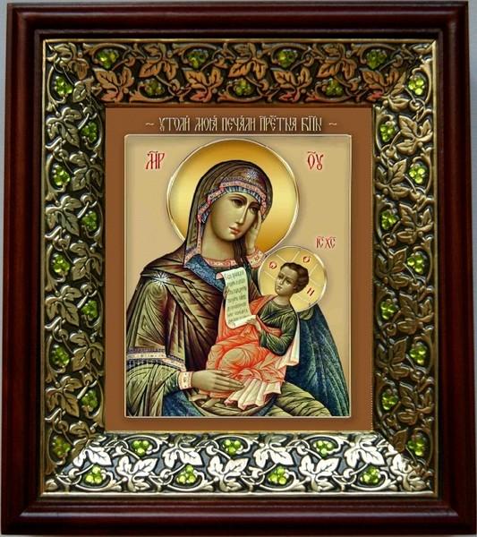 Открытка, открытка иконы божьей матери утоли мои печали