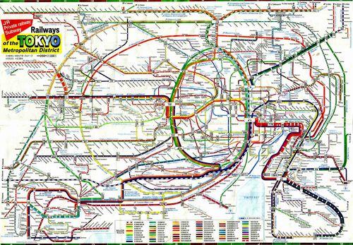 Токийское метро.