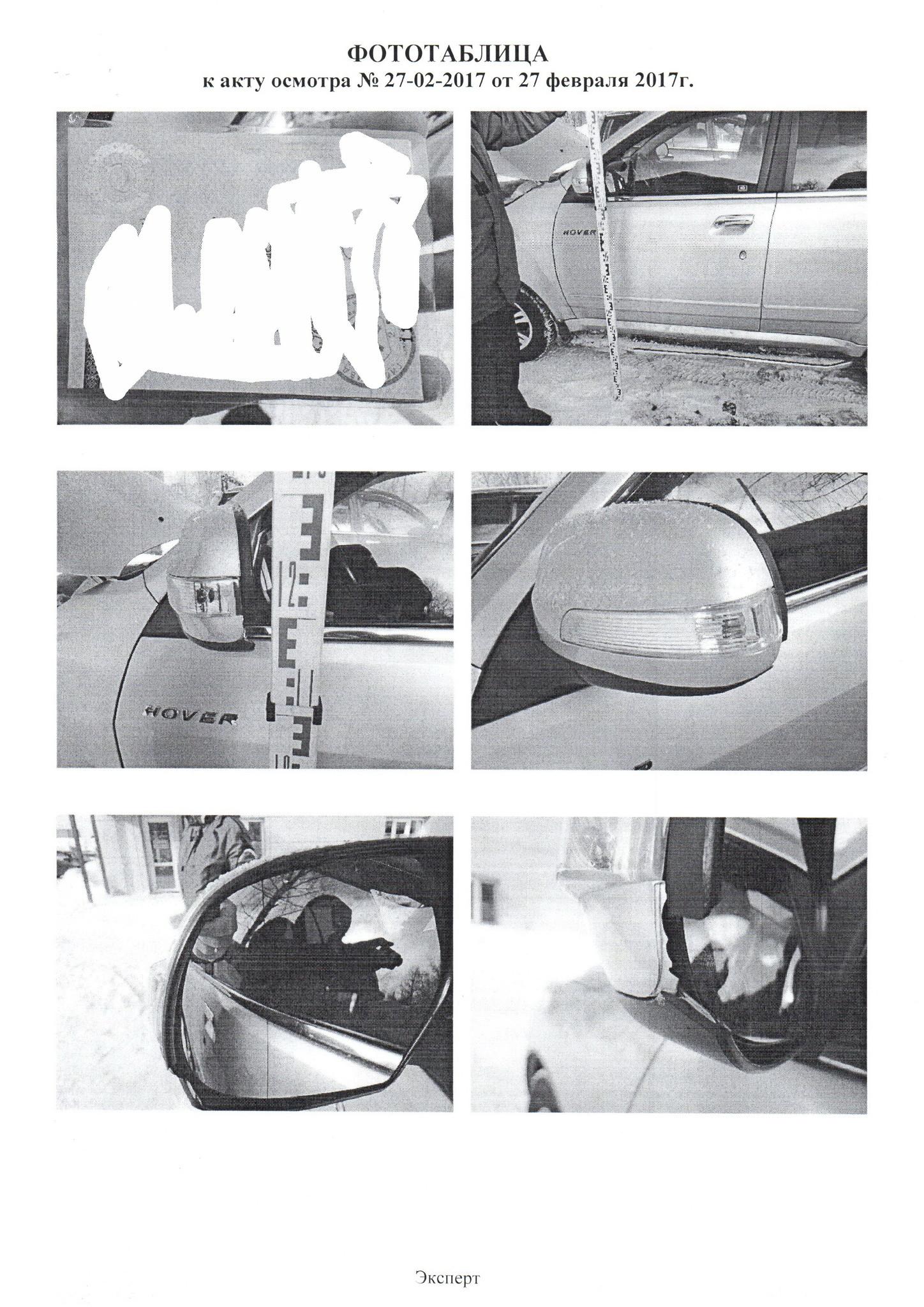 качество криминалистика фототаблица гаража древние времена