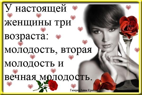 хочу познакомится с русской девочкой