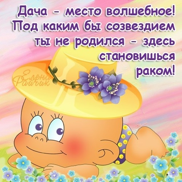 https://content.foto.my.mail.ru/mail/yshac/_blogs/i-64928.jpg