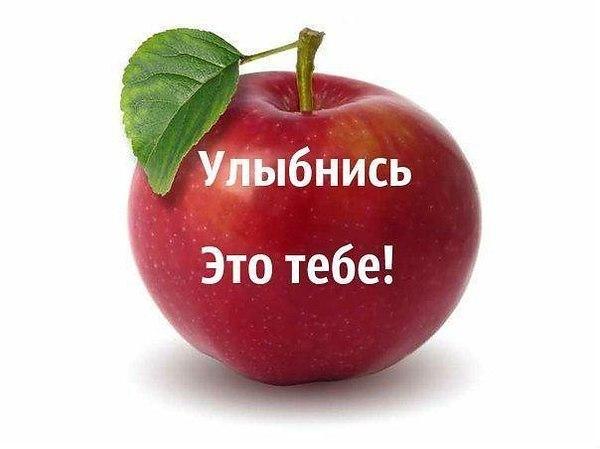 Яблоки и ананасы картинки цветной