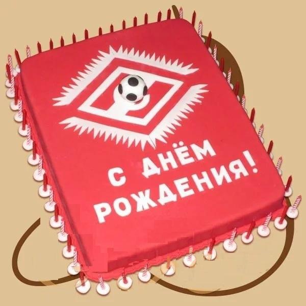 Открытка с днем рождения для игрока