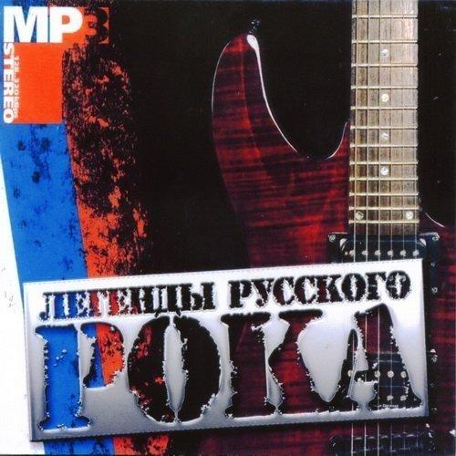 употреблять легенды русского рока рисунки фирма неплохо зарекомендовала