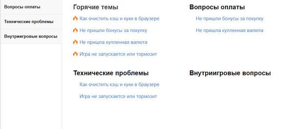 7b5281f8c33c Если вы не нашли статью по вашей теме, нажмите «Вход» и авторизируйтесь на  сайте с помощью удобного вам варианта  1. Почта Mail.Ru 2. Через социальную  сеть.